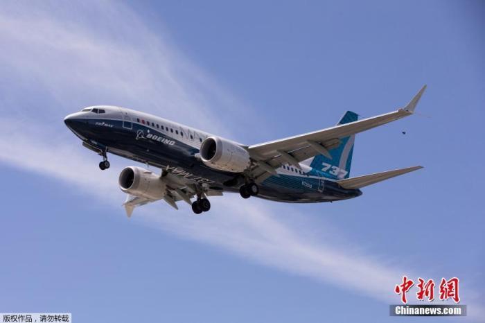 美国会发布波音737MAX空难调查报告 波音公司、FAA均有责任