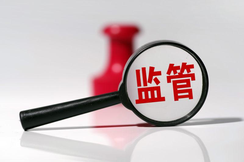 北京市市场监管局约谈美团、饿了么、京东、微店、抖音、快手