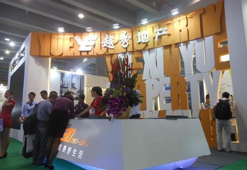越秀地产(00123-HK)获最多达5亿港元循环贷款融资