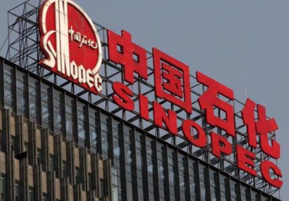 中国石油化工股份(00386-HK)非执行董事李勇辞任