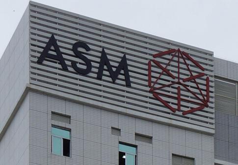 ASM太平洋(00522-HK):未有计划私有化或到其他地方上市