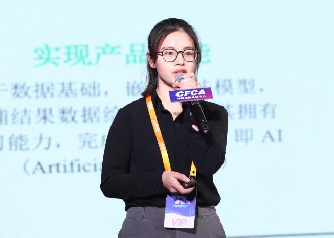 神策数据业务咨询总监徐美玲