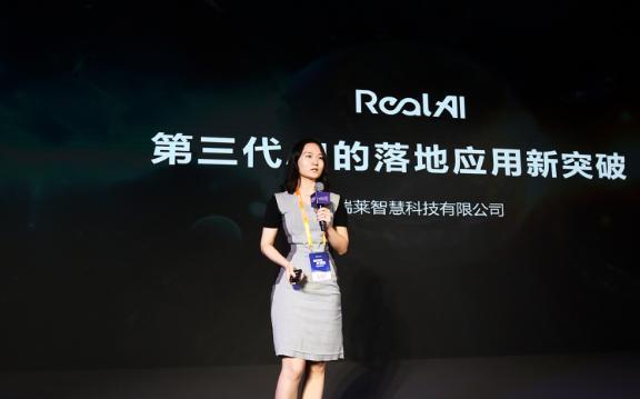 瑞莱智慧RealAI联合创始人刘荔园
