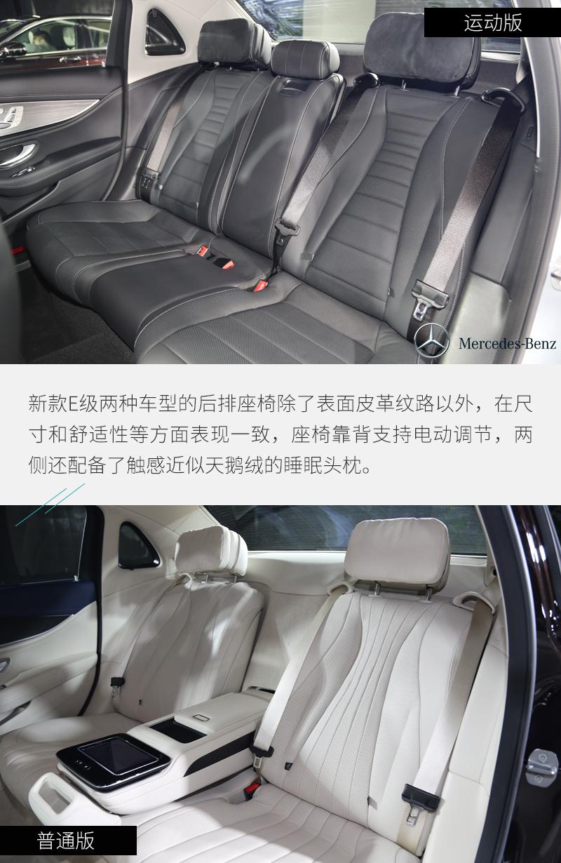 奔驰新款E级带来哪些变化双版本区别不仅是设计