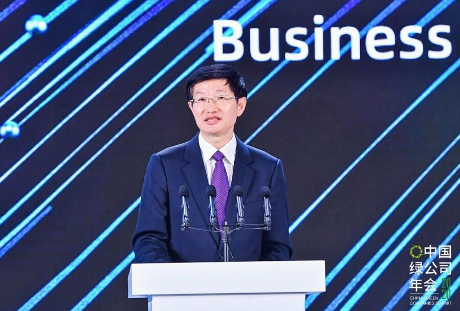 """全国工商联李兆前:企业要借力""""双循环""""实现自身发展"""