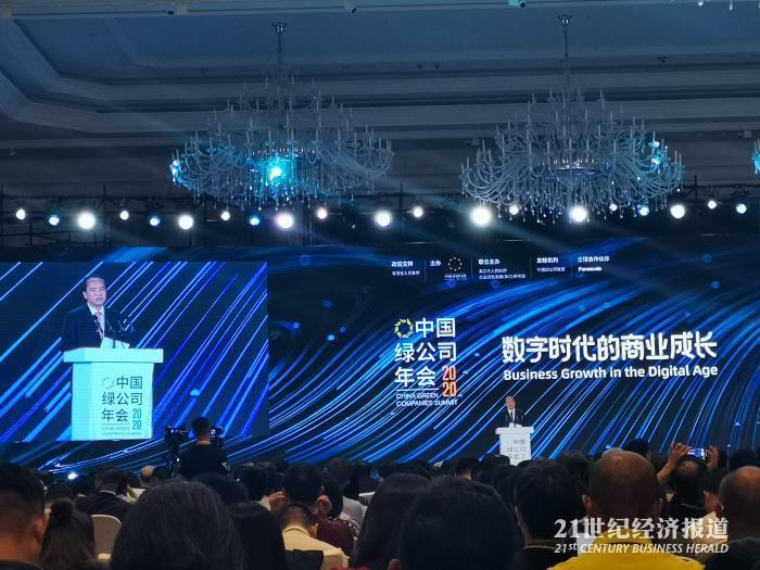 """海南省委书记:海南不再成为房地产""""加工厂"""",保持海口每平1万7的价格便于人才落户"""