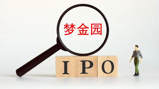 """梦金园IPO:主营业务增速趋于""""零""""增长,过度依赖加盟商搞黄金饰品批发业务"""