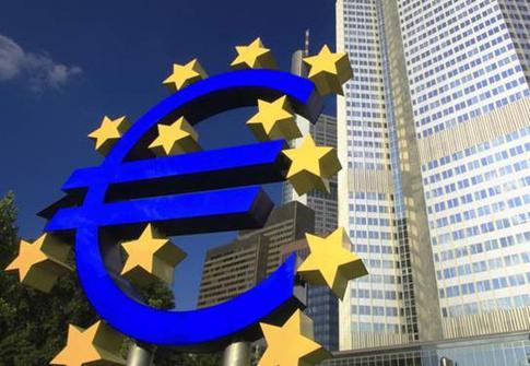 欧央行:欧罗区中期通胀仍远低于目标水平 对购债计划意见分歧