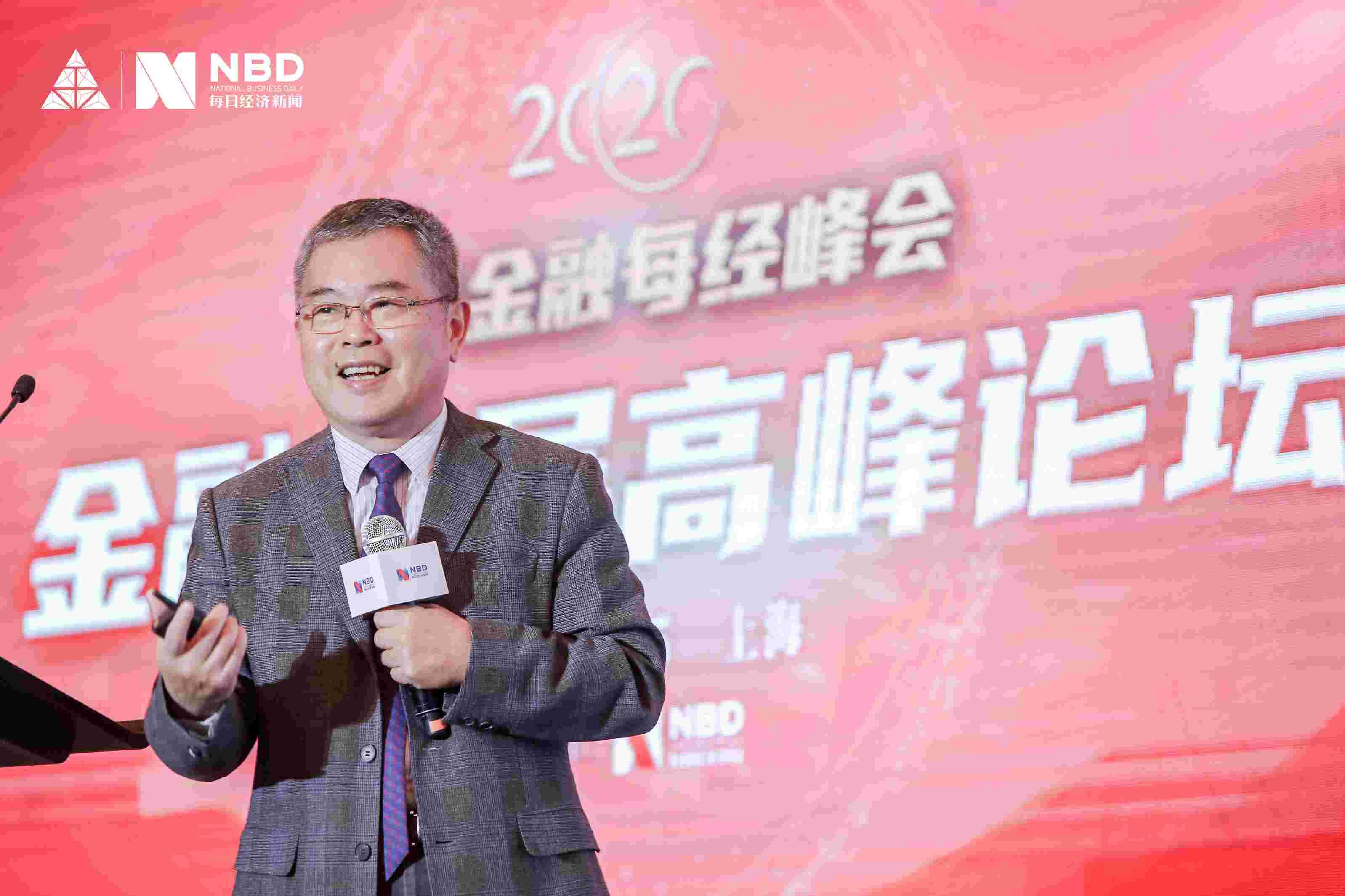 2020中国金融每经峰会在上海举行大咖云集描绘后疫情时代金融发展新蓝图