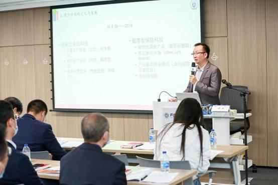 大童公估《中国保险业风险管理高级研修班》圆满结束 百余位保险理赔精英参训