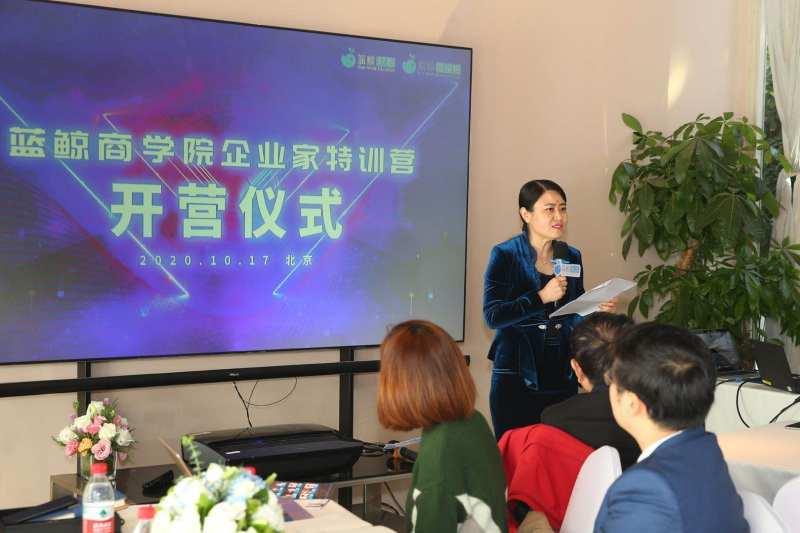 特训营导师委员会委员杨丹:在线教育社会贡献占比可期,教育创业问题待解