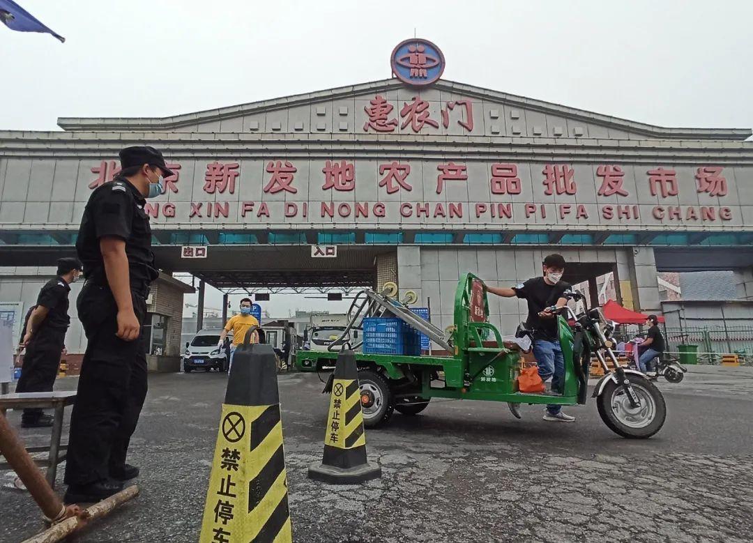 重磅!北京新发地新冠疫情病毒源头有了最新结论,原来是...