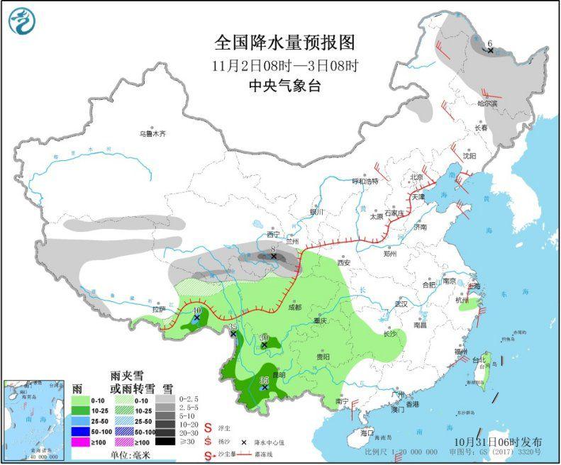 冷空气继续影响北方地区 陕西山西等地部分地区有大雾