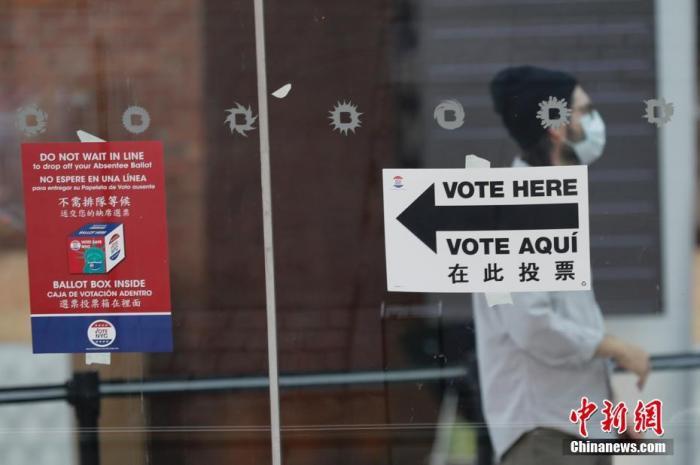 """美国大选投票日:疫情下""""不一样""""的华盛顿投票站"""