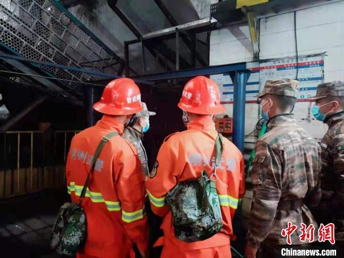 武警官兵紧急驰援山西朔州茂华万通源煤业透水事故