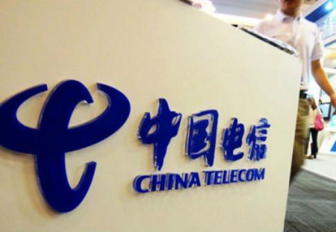 中电信(00728-HK)料美国禁令影响股价 密切跟进行政命令进展
