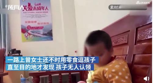 2岁男童独自搭网约车从广西到广