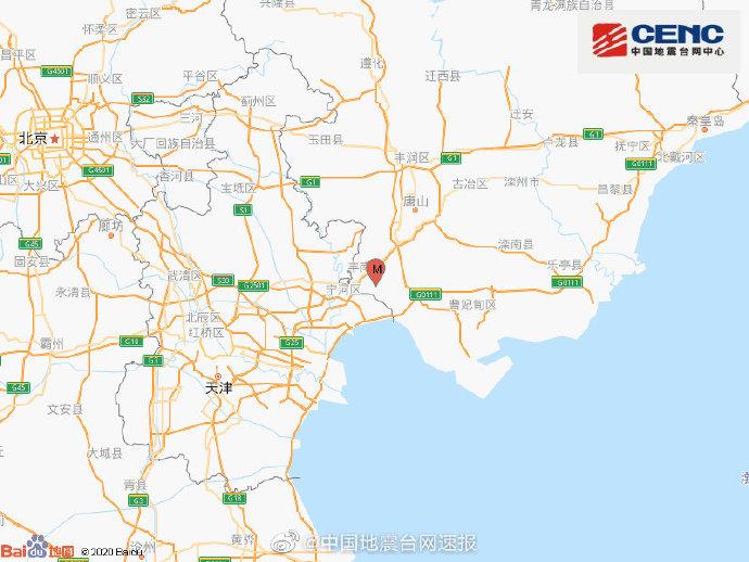 河北唐山市丰南区发生2.0级地震 震源深度8千米
