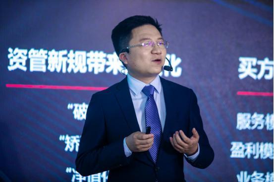 普益财富CEO任勇:FAP新标准赋能新青年理财师迈向未来