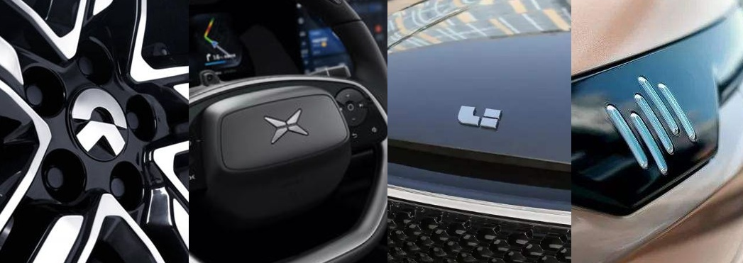 新能源汽车5年5倍空间 蔚来、小鹏、理想、威马谁能突围?