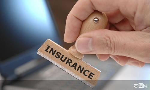 """保险中介信息化将迎接新法规:""""负面清单""""圈风险围栏互联数据""""标尺""""即将问世"""