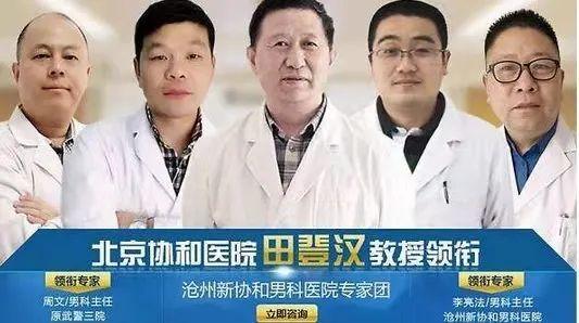 """全国2122家""""协和"""",仅有3家正牌:山寨医院如何闷声捞黑财?"""