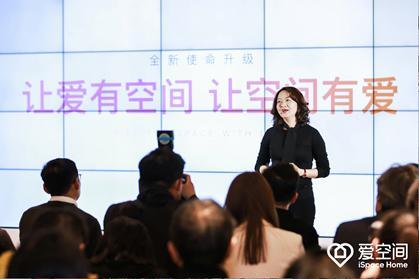 """爱空间开创家装领域的""""体验经济""""模式 前11个月营业额增长34%"""