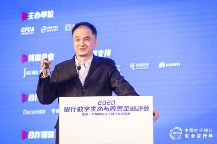 上海农商银行王海涛:客户旅程管理是数字化转型的关键着力点