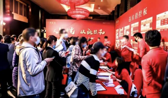 提前一个月实现2000亿目标 中国金茂积极备仓谋局2021