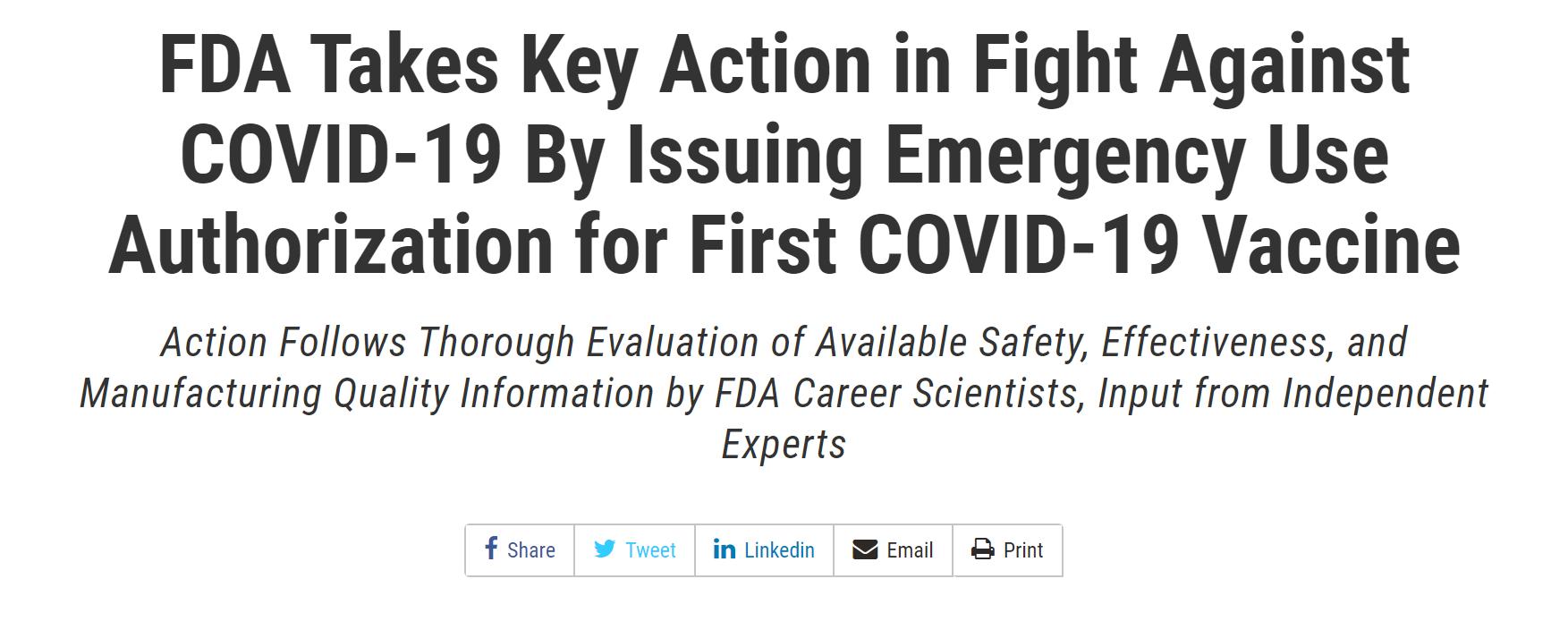 美国FDA正式授予辉瑞/BioNTech新冠疫苗紧急使用许可 最快下周一开始接种