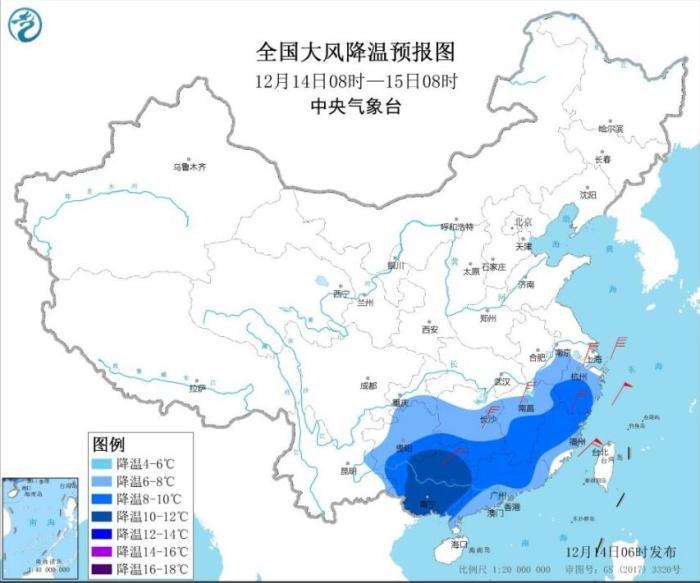 寒潮蓝色预警继续发布:江南华南等地将降温6~8℃