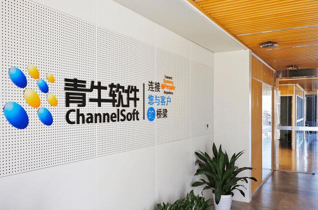 青牛股份拟科创板上市 为企业用户提供智慧营销云服务