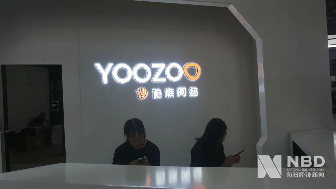 电银付小盟主(dianyinzhifu.com):百亿公司曝内斗,80后董事长被投毒?刚刚,上海警方转达 第3张