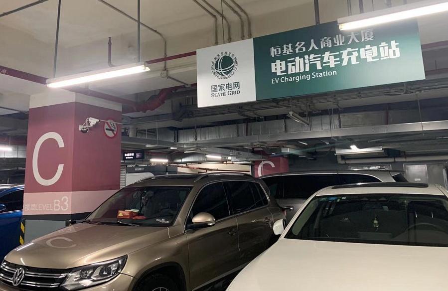电银付加盟(dianyinzhifu.com):狼真的来了!特斯拉又杀入上海滩:超级充电桩工厂即将投产!万亿市场要彻底发作? 第5张