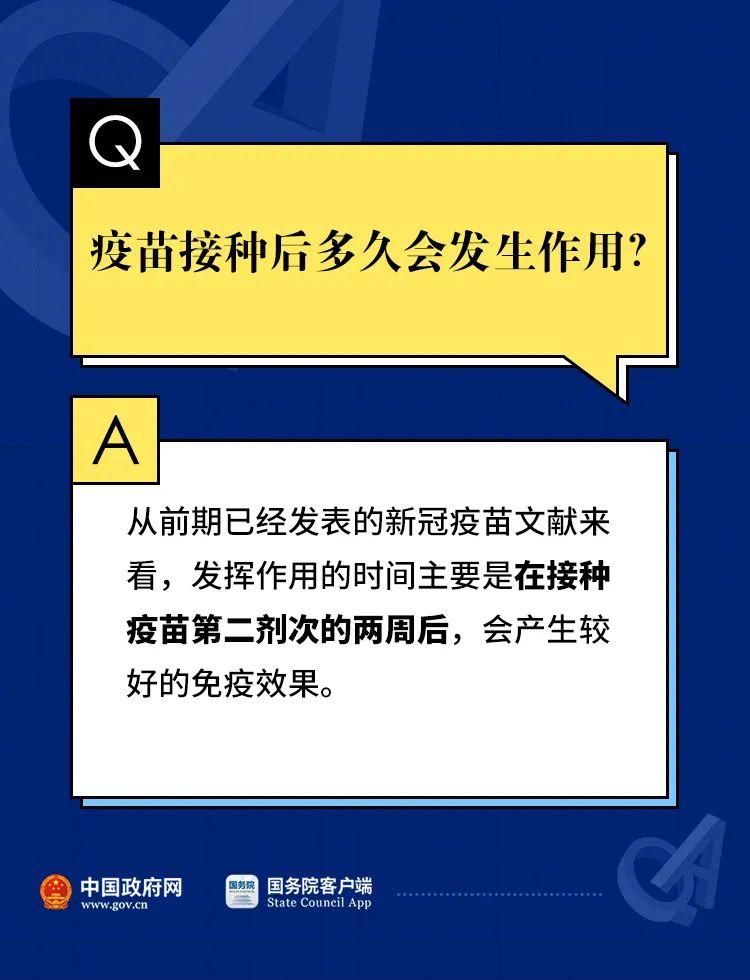 电银付app使用教程(dianyinzhifu.com):突发!北京又增2例内陆确诊,大连新增5例:一家三口熏染,女儿仅3个月大!详情宣布 第7张