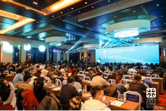 usdt无需实名(caibao.it):中国写字楼产业园生长论坛第17届年会构建新商办重塑新未来