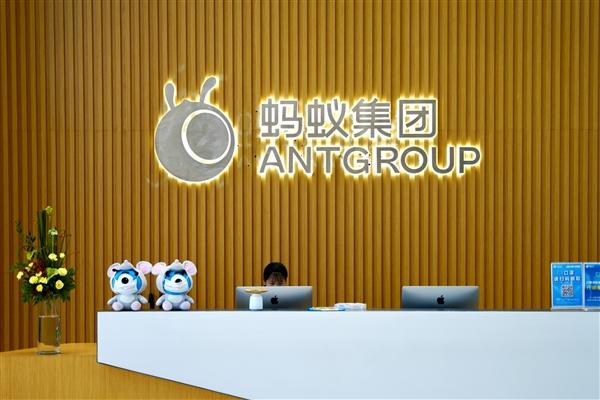 """电银付app下载(dianyinzhifu.com):蚂蚁团体发布公告:努力落实羁系要求 坚持""""两不加、两不降"""""""