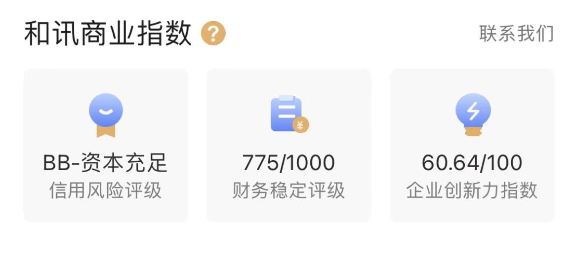 usdt无需实名买入卖出(caibao.it):新华人寿唐山中支被罚12万元:体例虚伪资料 第2张