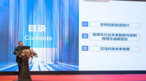 usdt钱包支付(caibao.it):2020海峡两岸(马鞍山)电子信息展览会 新能源汽车产业生长论坛盛大举行! 第11张