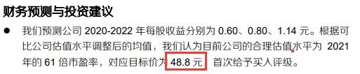 脱水研报:国产服务器龙头 ROE达20% 机构看涨50%