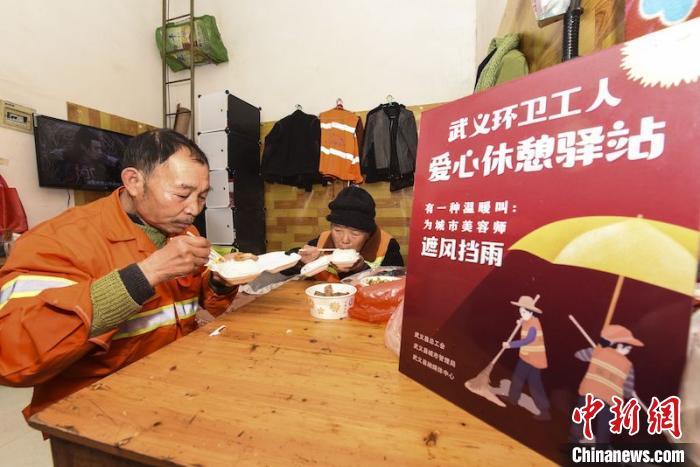 寒潮中的暖流:浙江武义为环卫工人开辟92个爱心驿站