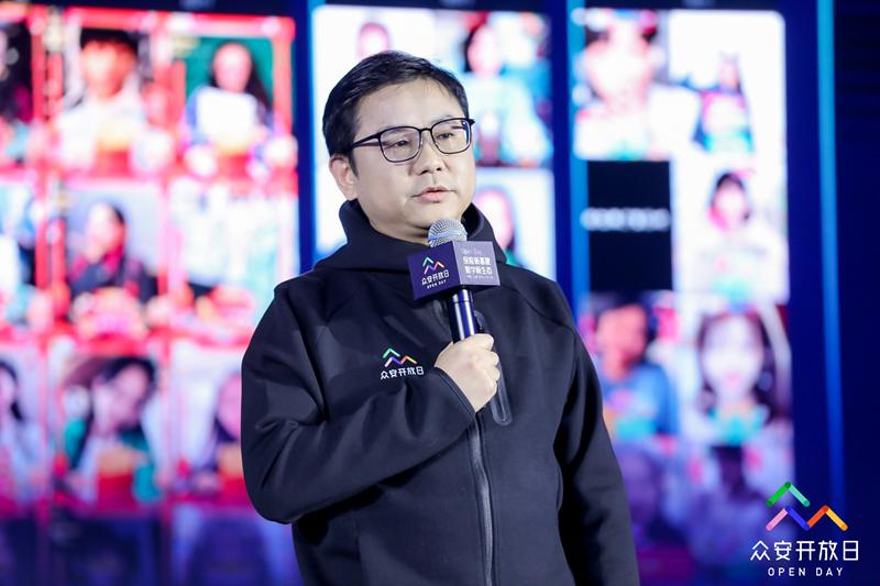 众安保险副总裁佘磊:智行合一 众赢未来