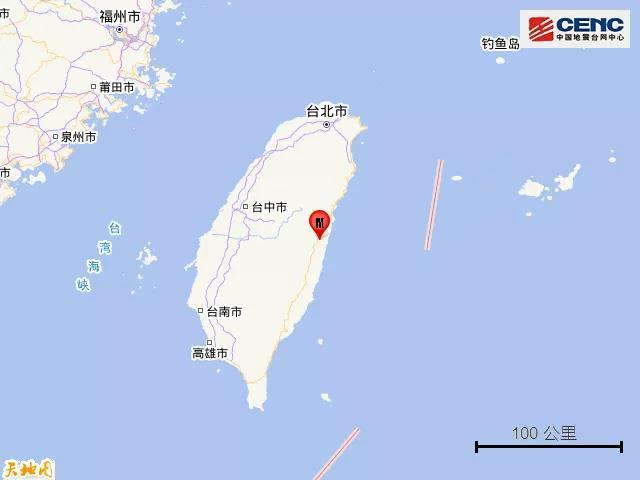 台湾花莲县发生4.3级地震,震源深度11千米