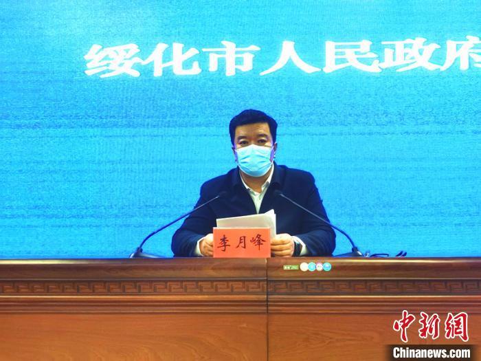 黑龙江省绥化市无症状感染者增至45例 确诊病例1例