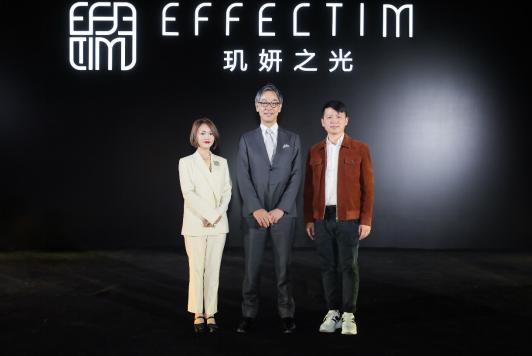 美图公司宣布美图宜肤与资生堂全新品牌EFFECTIM玑妍之光达成战略合作
