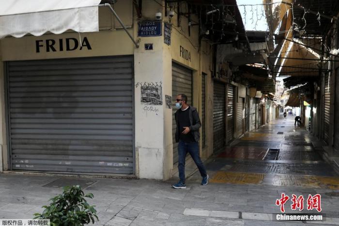 希腊首现本土感染变异病毒病例 餐饮业或将推迟恢复