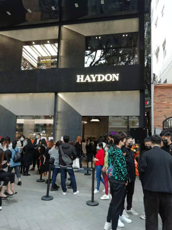 全球高端美妆零售品牌HAYDON登陆广州