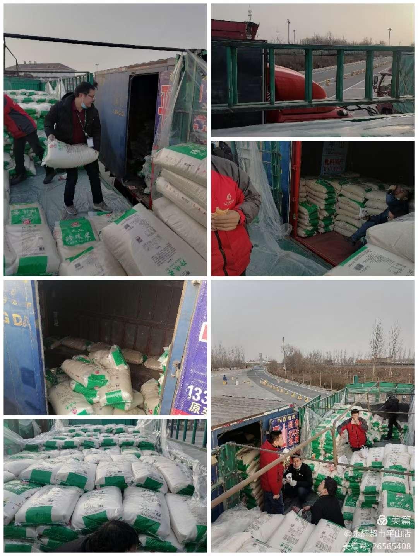 """永辉超市保供河北 全力守护市民的""""米袋子""""、""""菜篮子"""""""