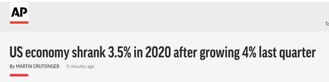 美国2020全年GDP萎缩3.5%