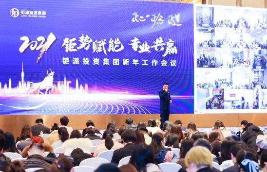 钜派董事长兼CEO倪建达:在巨大的不确定中,找到我们确定的坚持
